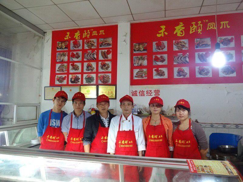 重庆万州卤菜培训店铺