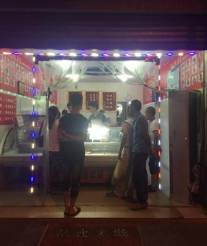 武隆卤菜培训店铺