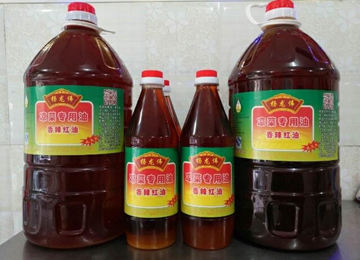 专用香辣红油培训